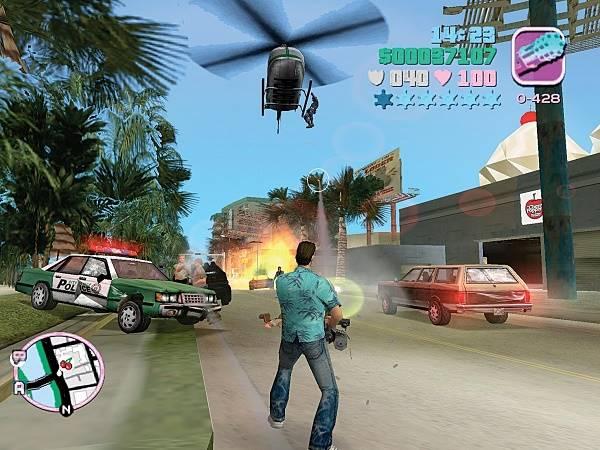 Một số lệnh khác trong GTA Vice City